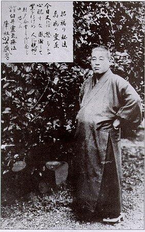 Reiki Master Teacher