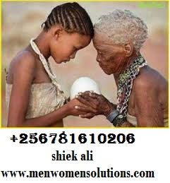 love spell caster call +256781610206 in united kingdom