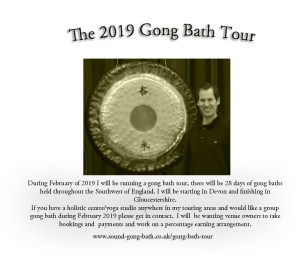 The February 2019 Gong Bath Tour